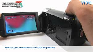 <b>Видеокамера Canon Legria HF</b> R26 - YouTube