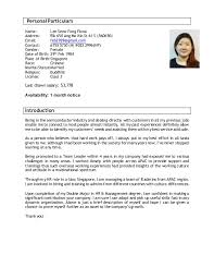 Personal Particulars Name: Lee Seow Fong Fiona Address: Blk 650 Ang Mo Kio  St ...