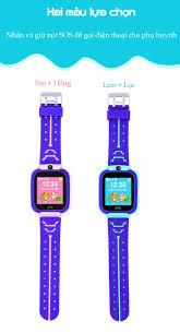 SIÊU RẺ] Đồng hồ thông minh định vị cho trẻ em , lắp sim gọi điện , chụp  ảnh , Nghe từ xa xem bé đang làm gì, Giá siêu rẻ 245,000đ!