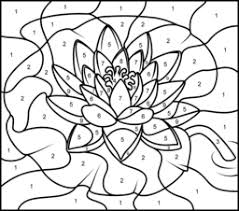 Small Picture Water Lily Coloring Page Printables Apps for Kids