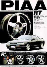 Piaa L Uomo Terzo Design Piaa Nakajima Racing Type Rt Rf Jdm Wheels Jdmeuro Com