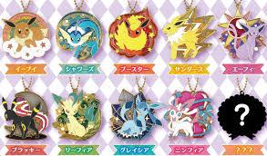 New Special Pokemon Coming to Pokemon Go, New Eeveelution or Female Eevee?