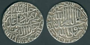 Silver Coin Weight Chart Mughal Empire Coins And Rulers With Brief History