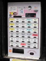 Ramen Vending Machine Tokyo Gorgeous Ramen Vending Machine Tokyo Ramen Pinterest Vending Machine