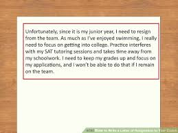 how to write a letter of resignation to your coach sample  image titled write a letter of resignation to your coach step 2
