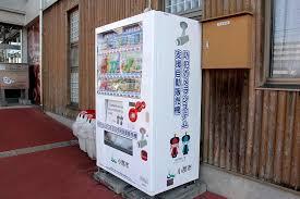 Vending Machine Security Impressive Security Cameras Fixed To Vending Machines In Ogori Fukuoka Now