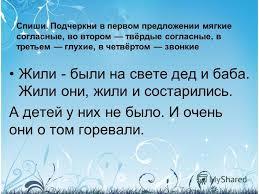 Презентация на тему Большая контрольная работа Русский язык  4 Спиши
