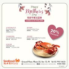 Available at Seafood World Plaza 33 PJ ...