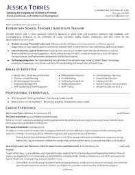 sample substitute teacher resume substitute teacher resume example long  term substitute teacher resume sample