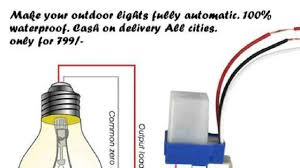 100% waterproof auto on off photocell street light switch youtube 240v photocell wiring diagram at Wiring A Photocell Light Switch