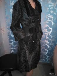 <b>Пальто Mondial</b> из меха пони и натуральной кожи (размер М ...