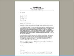 cover letter internship project manager