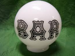 6 opal ball shade w 3 1 4 fitter bar