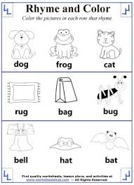 Small Picture Rhyming Word Coloring