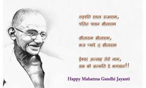 short essay about mahatma gandhi in english  wwwyarkayacom