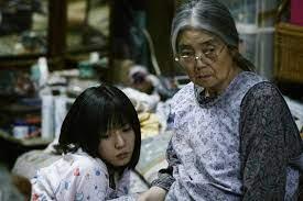 松岡 茉 侑 万引き 家族 仕事