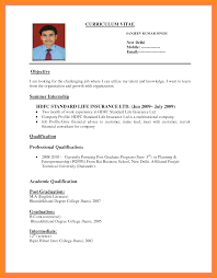 Resumes How To Make Resume For First Job Musicre Sumed With A