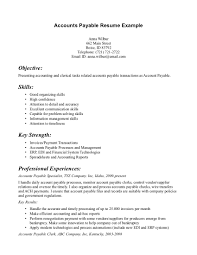 Accounts Payable Specialist Resume Samples Resume Samples