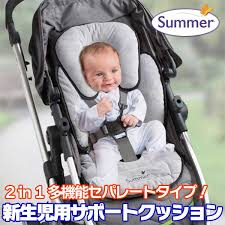 summer infant 2 in 1 snuzzler piddle pad support pad stroller car seat swing bouncer seat cushion snuggle
