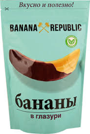 Бананы <b>BANANA REPUBLIC</b> сушеные в шоколадной глазури ...