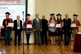Санкт Петербург СПбГУ первым в России вручил дипломы ученым  mailservicenew jpg