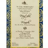 shafiq press wedding cards Wedding Cards In Urdu Wedding Cards In Urdu #35 wedding cards in urdu format