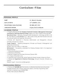 Curriculum Vitae Versus Resume Nguonhangthoitrang Net