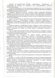 Отчет по производственной практике оператора эвм заключение Отчет по практике Отчет по учебно производственной