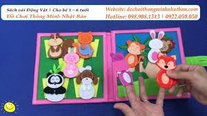 Sách vải động vật - Dành cho bé mầm non từ 1 - 6 tuổi - Đồ chơi ...