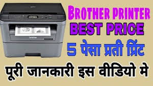 Check spelling or type a new query. Brother Printer Dcp L2520d All In One Youtube