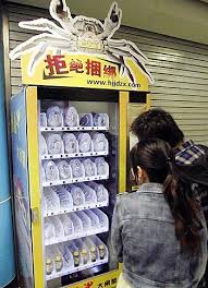 Crab Vending Machine Interesting A Vending Machine With Live Crabs In China A Serious Wow I Mean