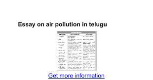 essay on air pollution in telugu google docs