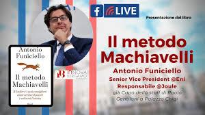 IL METODO MACHIAVELLI Dialogo con Antonio Funiciello e Giorgio Gori -  YouTube