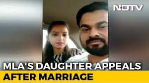Papa You Sent Goons Bjp Lawmakers Daughter Alleges Threat In