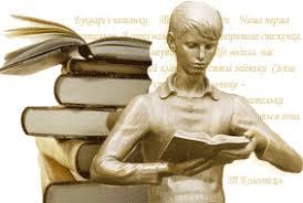 Бібліотеки України