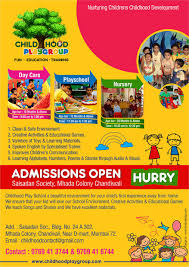 pre school nursery daycare educational activities in mhada some features