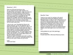 aid v4 728px Write a Thank You Letter Step 10 Version 4