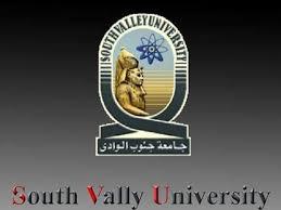صور جامعة جنوب الوادى