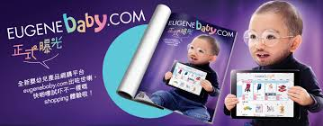 baby advertising jobs eugenebaby com blue lemon digital