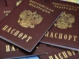 Легко ли потерять гражданство РФ ros Сегодня когда наше государство крайне заинтересовано в увеличении числа граждан РФ и принимает различные законы и акты облегчающие разным группам граждан