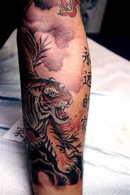 Beautiful Japanese Style Tiger Tattoo Tetování Tetování