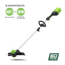 <b>Триммер аккумуляторный Greenworks</b> GD60LTK4, <b>60V</b>, 40 см ...