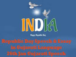 republic day speech essay in gujarati language th jan republic day speech essay in gujarati language 26th jan gujarati speech