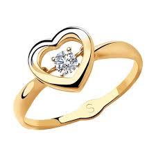 <b>Кольцо</b> из <b>золота</b> с фианитом <b>SOKOLOV</b> – купить в ...