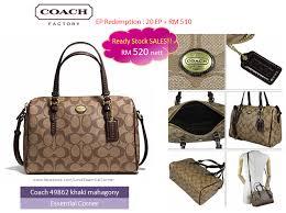 COACH 49862 PEYTON SIGNATURE BENNETT MINI SATCHEL STYLE  F49862 Color    Khaki mahagony. Quantity   1 only 9 1 2