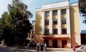Купить диплом о высшем образовании с занесением в реестр Иваново Купить диплом в Иваново