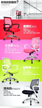 president office chair black. President Modern Office Furniture Presidents Deluxe Pink All Mesh Chair Computer Chairs Cheap Black