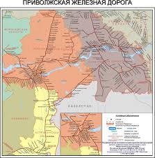Приволжская железная дорога Википедия Схема Приволжской железной дороги на сайте РЖД вариант 2