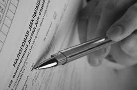Заказать дипломную работу по налогам сопровождение Дипстар Дипломная по налогам