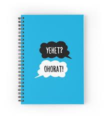 Exo Notebook Design Yehet Ohorat Sehun Exo Exo K Spiral Notebook By K